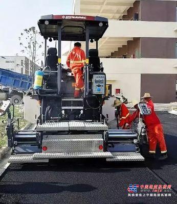 戴纳派克城市摊铺机F1800C新机交付安徽省客户