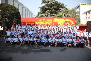 辉煌70・青春27 | 中联重科27周年司庆活动隆重举行ωω 奋�力开创中国装备制造业新蓝图