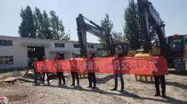 二台约翰迪尔挖掘机成功交付安徽宿州