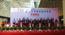 海斯特叉车亮相中国国际造纸科技展览会及会议