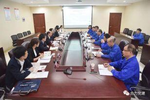 安徽合力:江汽集团党委副书记周刚一行来公司调研交流党建工作