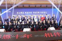 华菱汉马新产品2019全国巡展天津站感恩十年答谢会隆重举行