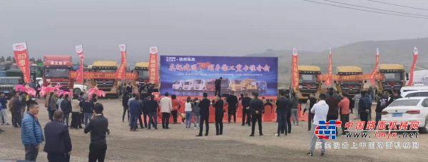 徐工重卡:漢風牵引车宿州市大型团购会斩获批量订单