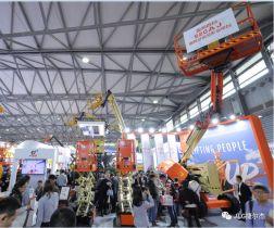 重磅产品集结,捷尔杰征战2019 APEX Asia