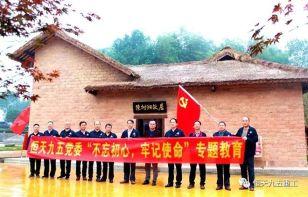 恒天九五党委赴本地红色资源开展主题党日活动