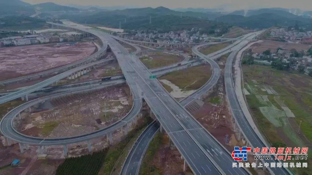 鑫海HLB5000环保型沥青搅拌设备助力云南楚姚高速建设