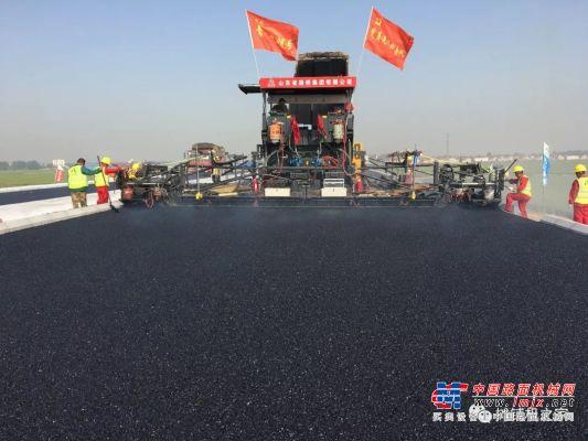 天顺长城摊铺机助力山东高速集团打造高质量工程