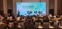 中联重科:用标准化产品推动行业规范化