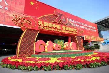 """大國重器!""""公路醫生""""亮相江蘇省慶祝新中國成立70周年成就展"""