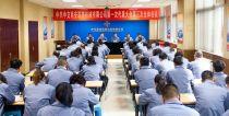 中国共产党中交西安筑路机械有限公司第一次代表大会第三次全体会议胜利召开