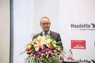 林德(中国)与Haulotte欧历胜达成战略合作