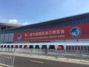 现场直击!卡特彼勒创新产品与解决方案亮相第二届中国国际进口博览会