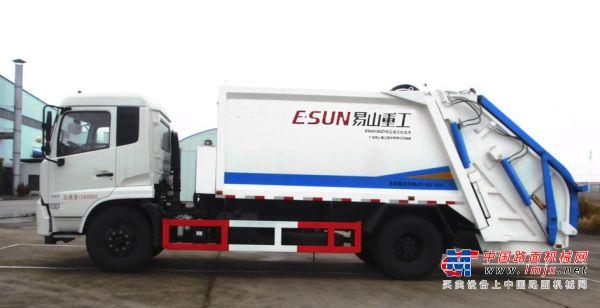 易山重工:压缩式垃圾车的发展趋势,你知道几个?