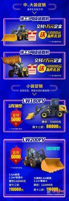 """【技术节】""""装载之王""""线上线下联动,狂欢双十二"""