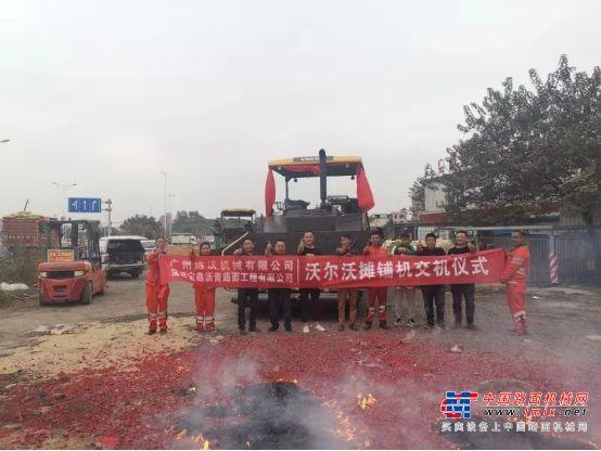 深圳宝鑫沥青路面工程有限公司喜添沃尔沃摊铺机