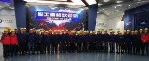 临工重机2019年第五期高空作业机械技术培训顺利举办