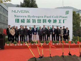 海斯特Nuvera氢燃料电池公司在杭州富阳的海斯特美科斯工厂举行奠基仪式!