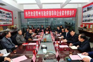 青州市常务副市长王万信带队考察中大力鼎科技