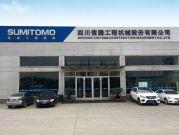 住友代理商讲解-四川信腾工程机械股份有限公司