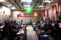 中交西筑结构车间举行庆祝建厂60周年青年员工座谈会