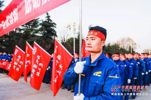 徐工道路亚搏直播视频app:砥砺奋进创佳绩 厉兵秣马新征程