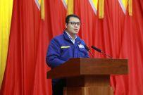 徐工消防召开2020年纪律教育大会