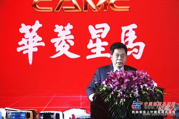 华菱星马董事长刘汉如:得发动机者得天下 2020要将挑战变为机遇
