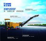 """无后顾之忧!XM1205F为您2020勇往直""""前"""""""