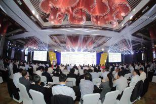 小松中国2020年全国代理店大会圆满召开