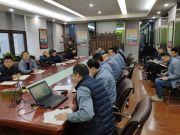 """中交西筑公司组织召开""""数字化升级委员会""""第一次会议"""