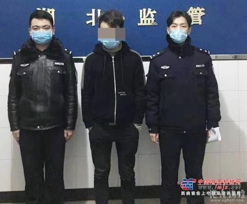 孝昌小河一男子在疫情管控期间毁坏设障铲车被拘15日(图)