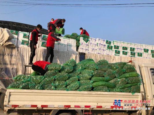 驰援武汉,临工集团捐赠150吨蔬菜已发出