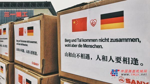 山和山不相遇 人和人要相逢 三一首批50000个口罩飞援德国