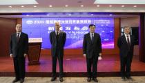 2020年国际租赁与技术装备博览会新闻发布会在京举行