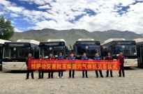 西藏雪域高原迎来首批国六,全部玉柴!