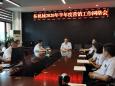 铁拓机械2020年半年度营销工作会议顺利召开