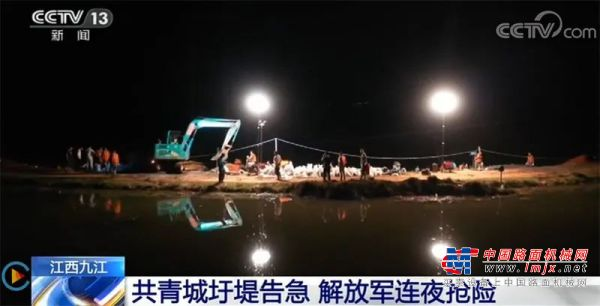 """迎战洪涝灾害,山河智能设备助建""""家园防线"""""""