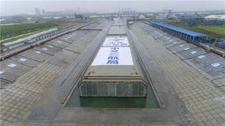 二航造!华中地区首条内河沉管隧道开始沉管试浮