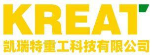 凯瑞特重工科技有限公司邀您参观第六届广州砂石展!