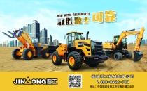 """深圳北-南京南,""""晋工机械品牌列车""""今日首发"""