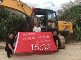 湖南衡阳柏老板:玉柴挖掘机助我奔上致富快车道!
