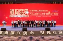 玉柴位居中国机械工业百强前十 蝉联广西第一!