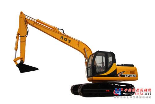 奥泰中型挖掘机推荐,奥泰AT150E-9(两节臂)火车卸煤挖掘机全解