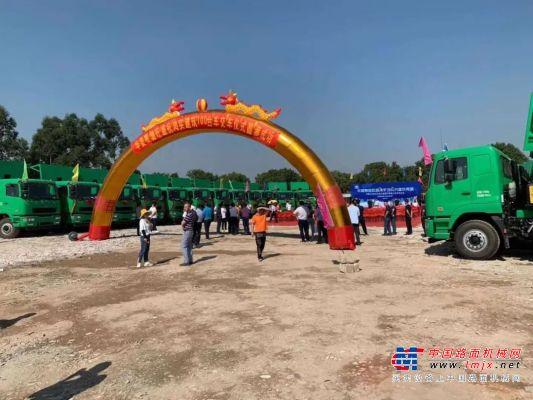 交车100台 订车100台 百台华菱智能环保渣土车交车仪式在东莞隆重举行