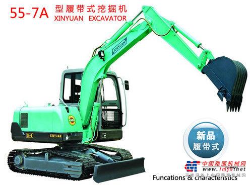 新源小型挖掘机推荐,新源重工55-7A挖掘机全解
