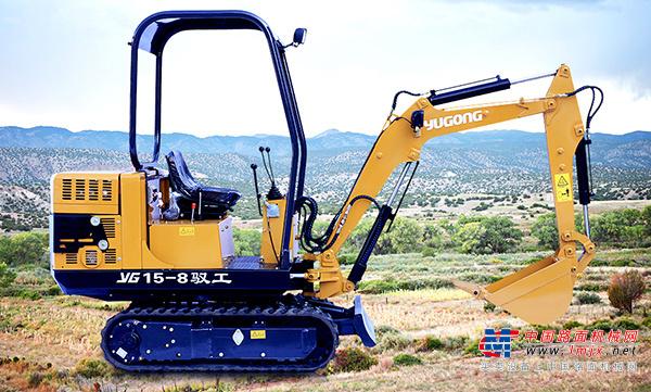 驭工微挖推荐,驭工YG15-8履带式小型液压挖掘机全解