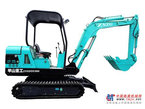 早山微挖推荐,早山重工ZS-22微型挖掘机全解