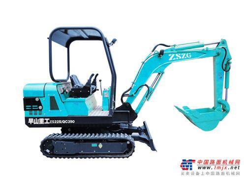 早山微挖推荐,早山重工ZS-22S微型挖掘机全解