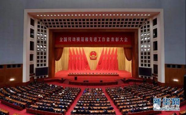 铁建重工党委书记、董事长刘飞香荣获全国劳动模范称号