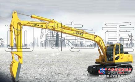 山特小型挖掘机推荐,山特重工HX-X135履带式卸煤机全解